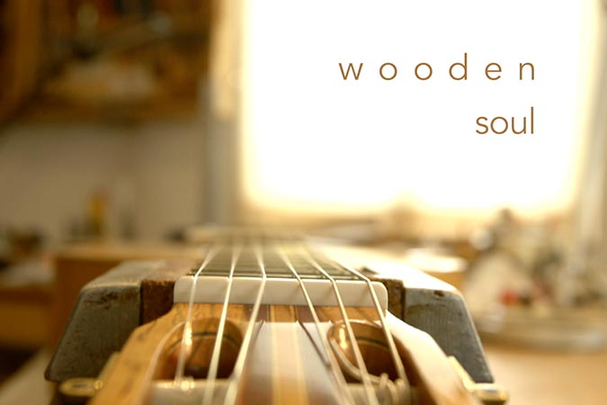 woodensoul
